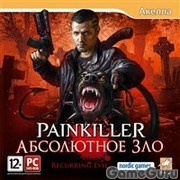 Коды к игре Painkiller: Recurring Evil