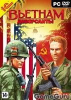 Коды к игре Диверсанты: Вьетнам
